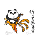 二胡パンダ(日本語版)(個別スタンプ:30)