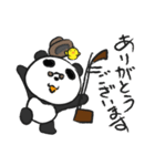 二胡パンダ(日本語版)(個別スタンプ:32)