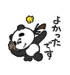 二胡パンダ(日本語版)(個別スタンプ:33)