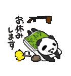 二胡パンダ(日本語版)(個別スタンプ:35)
