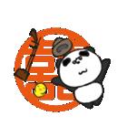 二胡パンダ(日本語版)(個別スタンプ:36)