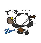 二胡パンダ(日本語版)(個別スタンプ:37)
