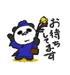 二胡パンダ(日本語版)(個別スタンプ:39)
