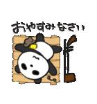 二胡パンダ(日本語版)(個別スタンプ:40)
