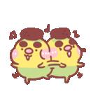 リーエンくんの良い友達 3(頬肉がたくさん)(個別スタンプ:01)