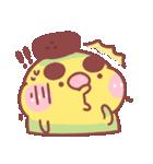 リーエンくんの良い友達 3(頬肉がたくさん)(個別スタンプ:03)