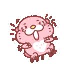 リーエンくんの良い友達 3(頬肉がたくさん)(個別スタンプ:28)