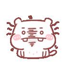 リーエンくんの良い友達 3(頬肉がたくさん)(個別スタンプ:31)