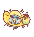 リーエンくんの良い友達 3(頬肉がたくさん)(個別スタンプ:36)