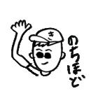 キムラララン♪family2(個別スタンプ:05)