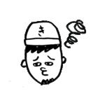 キムラララン♪family2(個別スタンプ:07)