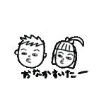 キムラララン♪family2(個別スタンプ:08)
