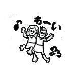 キムラララン♪family2(個別スタンプ:15)