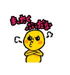 よっぴーマーク(個別スタンプ:05)
