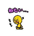 よっぴーマーク(個別スタンプ:08)