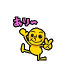 よっぴーマーク(個別スタンプ:09)