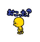 よっぴーマーク(個別スタンプ:30)