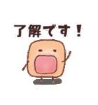 美容部員の細胞ちゃん(個別スタンプ:02)