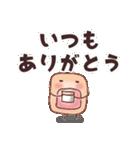 美容部員の細胞ちゃん(個別スタンプ:03)