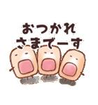 美容部員の細胞ちゃん(個別スタンプ:05)