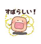 美容部員の細胞ちゃん(個別スタンプ:07)