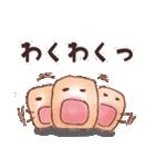美容部員の細胞ちゃん(個別スタンプ:10)