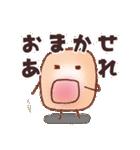 美容部員の細胞ちゃん(個別スタンプ:15)