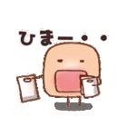 美容部員の細胞ちゃん(個別スタンプ:16)