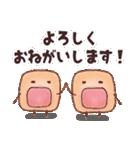 美容部員の細胞ちゃん(個別スタンプ:19)