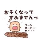 美容部員の細胞ちゃん(個別スタンプ:21)
