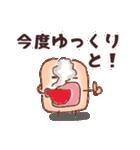 美容部員の細胞ちゃん(個別スタンプ:26)