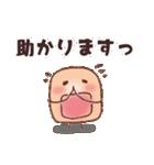 美容部員の細胞ちゃん(個別スタンプ:27)