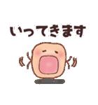 美容部員の細胞ちゃん(個別スタンプ:30)