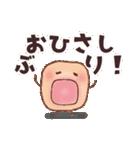 美容部員の細胞ちゃん(個別スタンプ:31)