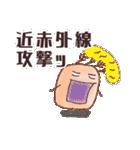 美容部員の細胞ちゃん(個別スタンプ:32)