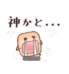 美容部員の細胞ちゃん(個別スタンプ:37)