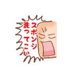 美容部員の細胞ちゃん(個別スタンプ:39)