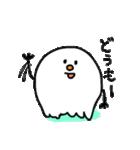 秋田弁 雪のかたまり3(個別スタンプ:01)