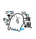 秋田弁 雪のかたまり3(個別スタンプ:06)