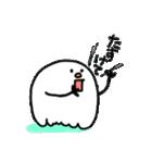秋田弁 雪のかたまり3(個別スタンプ:10)