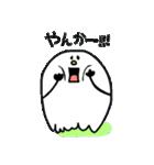 秋田弁 雪のかたまり3(個別スタンプ:11)