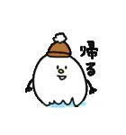 秋田弁 雪のかたまり3(個別スタンプ:13)