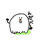 秋田弁 雪のかたまり3(個別スタンプ:18)