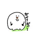 秋田弁 雪のかたまり3(個別スタンプ:20)