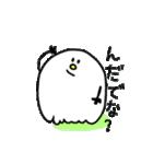 秋田弁 雪のかたまり3(個別スタンプ:21)