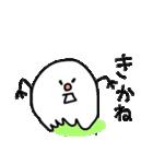 秋田弁 雪のかたまり3(個別スタンプ:24)