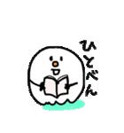 秋田弁 雪のかたまり3(個別スタンプ:25)