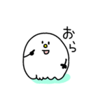 秋田弁 雪のかたまり3(個別スタンプ:26)