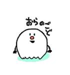 秋田弁 雪のかたまり3(個別スタンプ:27)