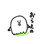 秋田弁 雪のかたまり3(個別スタンプ:28)